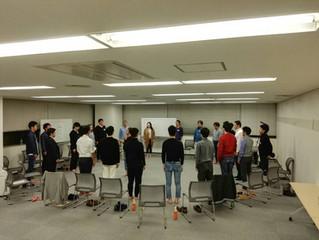 グローバルコーチング主催「志高きビジネスリーダーの集い」にてプログラム提供