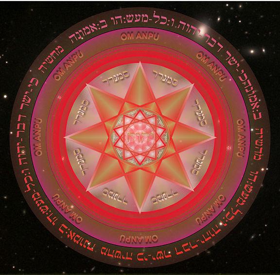 05_–_MAHASIAH_-Satonder-METARON.jpg
