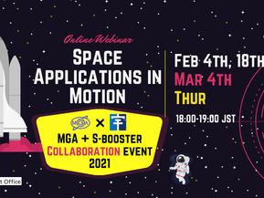 MGA × S-Booster Collaboration Webinar