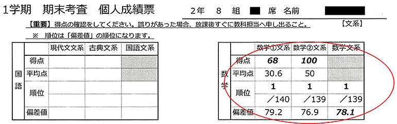 mn_ko2_1gakkichukan800.jpg