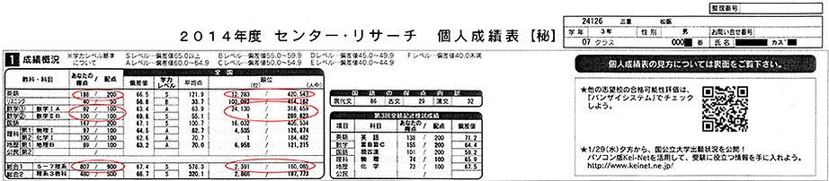 nk_ko3_center1000.jpg