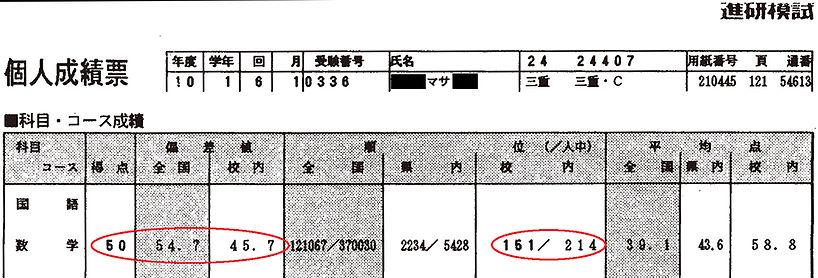 mm_ko1_shinken1-2_1000px.jpg