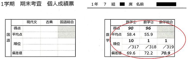 nk_ko1_1gakkichukan800.jpg