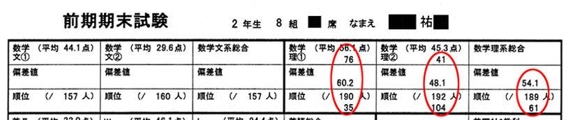 ty_ko2_zenkikimatsu_72.jpg