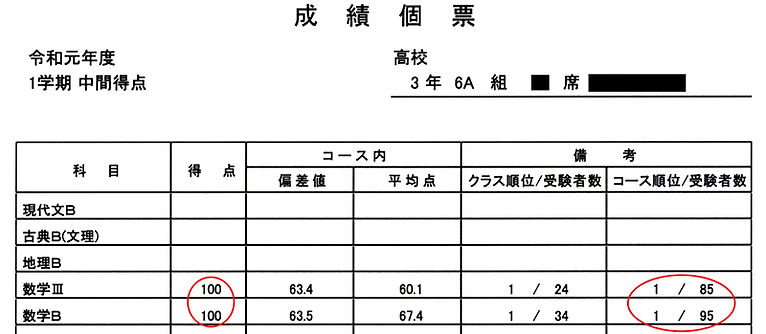 nsan_ko3_1gakkichukan72.jpg