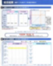 anonimous_matsuko_ko1_2020_4.jpg