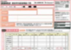 is_ko3_shinken7gatsu_900px.jpg