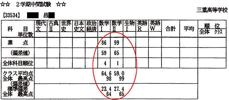 mm_ko3_2gakkichukan_900px.jpg
