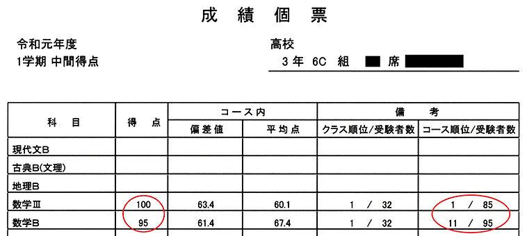 nt_ko3_1gakkichukan800.jpg