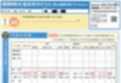 is_ko2_shinken7gatsu_900px.jpg