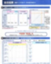 anonimous_takada_ko2_stusuppo_2020_6.jpg