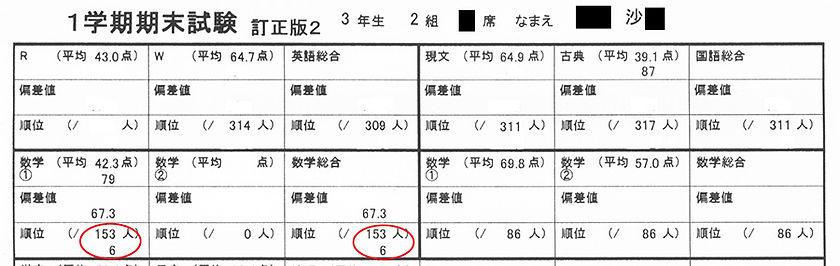 ks_ko3_1gakkikimatsu900.jpg