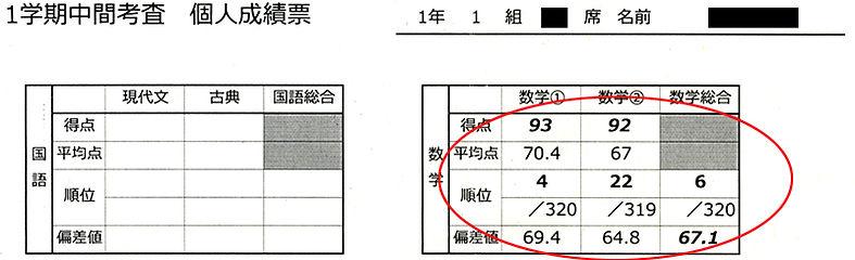 hkun_ko1_1gakkichukan_72.jpg