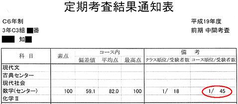 yc_ko3_zenkichukan_900px.jpg