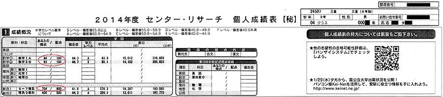 nt_ko3_center1000.jpg