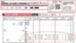 anonimous_ko3_mieko_kyotsutest_2020_2.jp