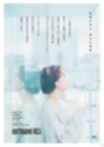 FMNW2020.04プログラムガイド‗中表紙.JPG