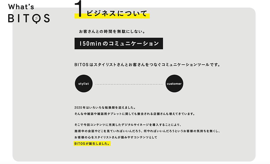 スクリーンショット 2021-02-11 10.59.41.png