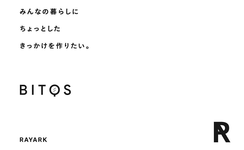 スクリーンショット 2021-02-09 11.59.56.png