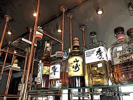 japanese whisky.JPG