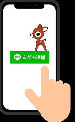 banbi_line.png