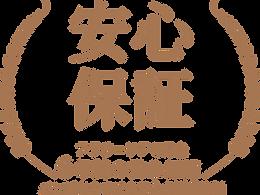 logo_warranty.png