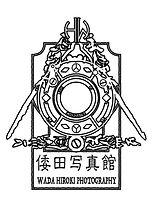 hirokiwada-logo-web-2.jpg