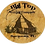 Thumbnail: BIG TOP BREWING CO. CONCH REPUBLIC KEY LIME WHEAT ALE