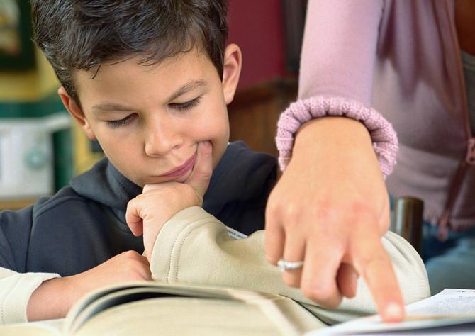 Hvad er en læsevurdering?