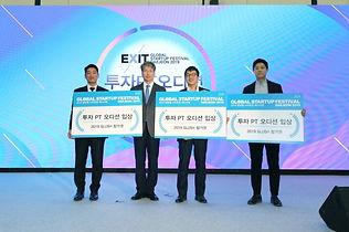 2019 대전 스타트업 페스티벌 뉴로핏 빈준길 투자 PT 오디션 입상.j