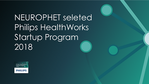 NERUOPHET selected philips healthworks startup program
