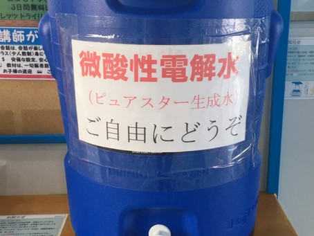 Looking for an Alternative to Alcohol & Sanitizer in Uruma City?