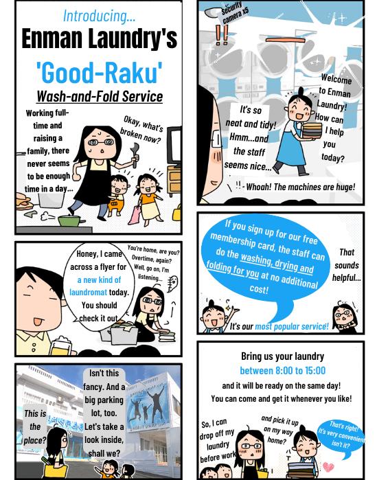 GOODLAKU comic half.png