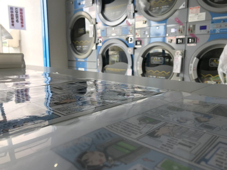 Doing Laundry in Japan: What is a Coin Laundry?