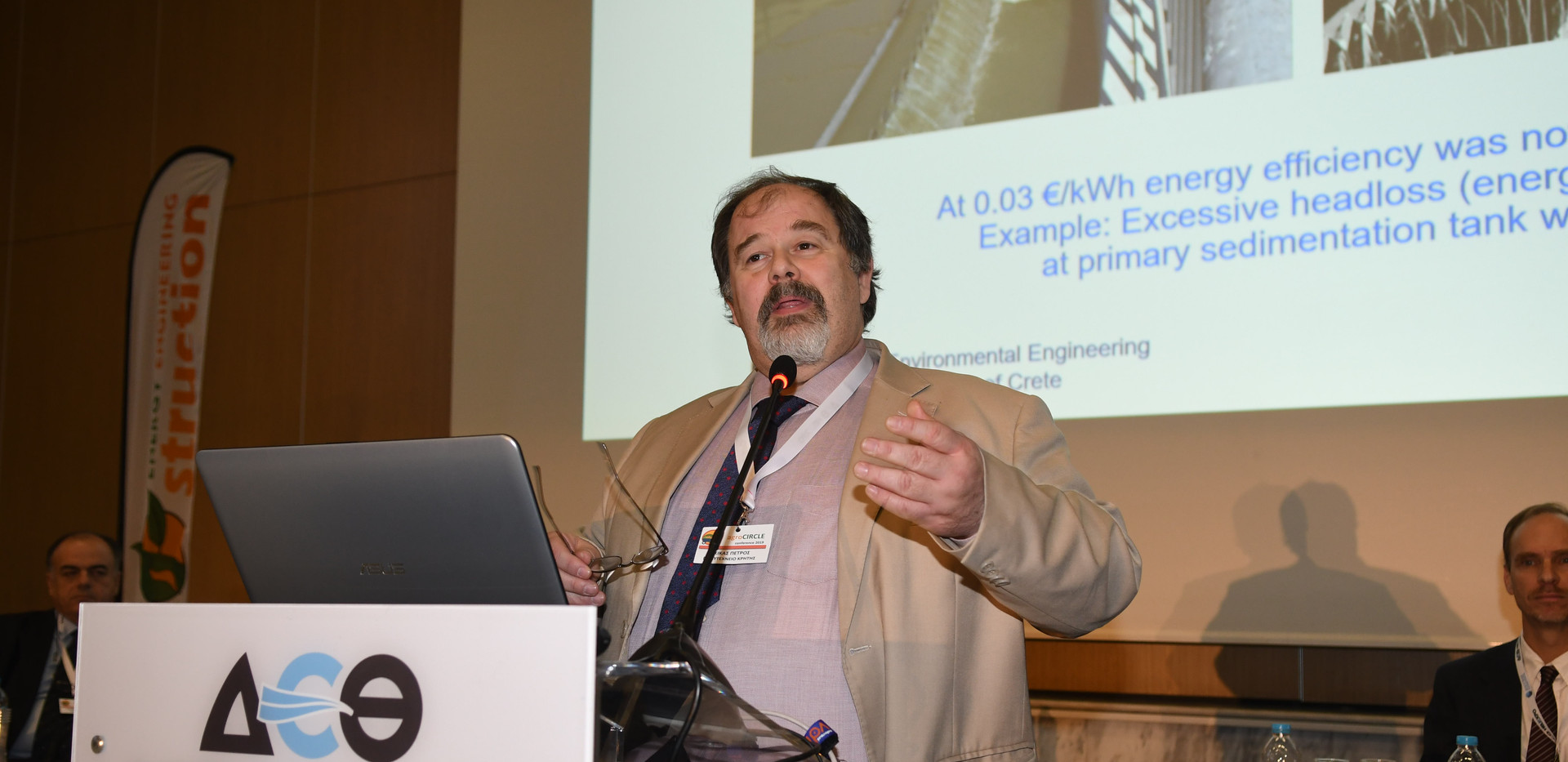 Petros Gikas, Associate Professor, Technical University of Crete