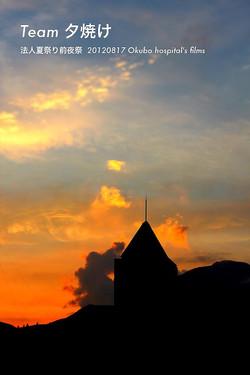 夕焼けに染まるヴァルドの三角屋根