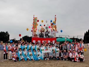 竹田市総踊り 『大会奥豊後の踊りを楽しむ夕べ』