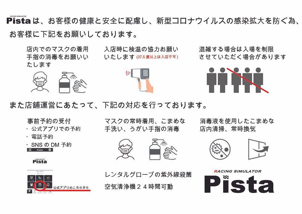 CAFE4603-B552-4FE2-8115-455C9F543EBB.jpe