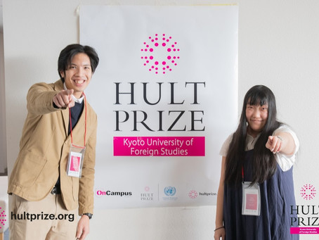 【Hult Prize KUFS OnCampus programのチーム紹介3】