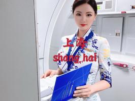 • 上海极品【环球小姐】空姐🉑验证颜值气质极佳• 身高:173CM• 年龄:99年• 体重:48• 胸围:D• 2018环球小姐亚军空姐• 双峰