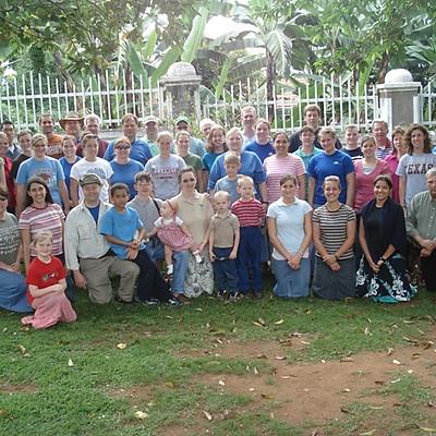 Uganda 2008