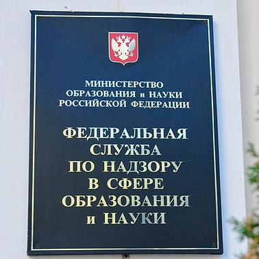 _1аккредитация.png