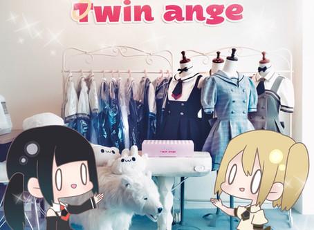 Twin ange Nakano Shop 5/1 Open
