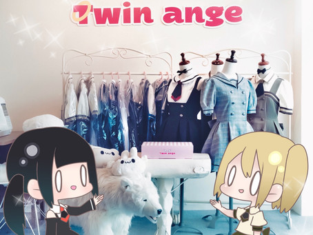 Twin ange Nakano Shop 5/1 Open