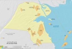 KUWAIT – ENERGY RESOURCES