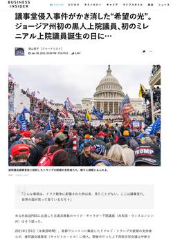 1/8/2021 Business Insider (MihokoOwada:大和田三保子)