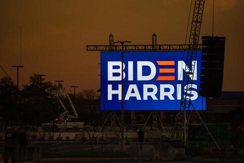 Nov. 3. 2020 Election Night