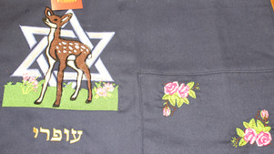 Magen David and Fawn