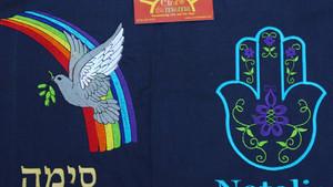 Doves and Rainbows, FLoral HAmsa