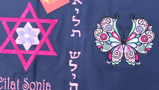 Flower Magen David and Butterfly